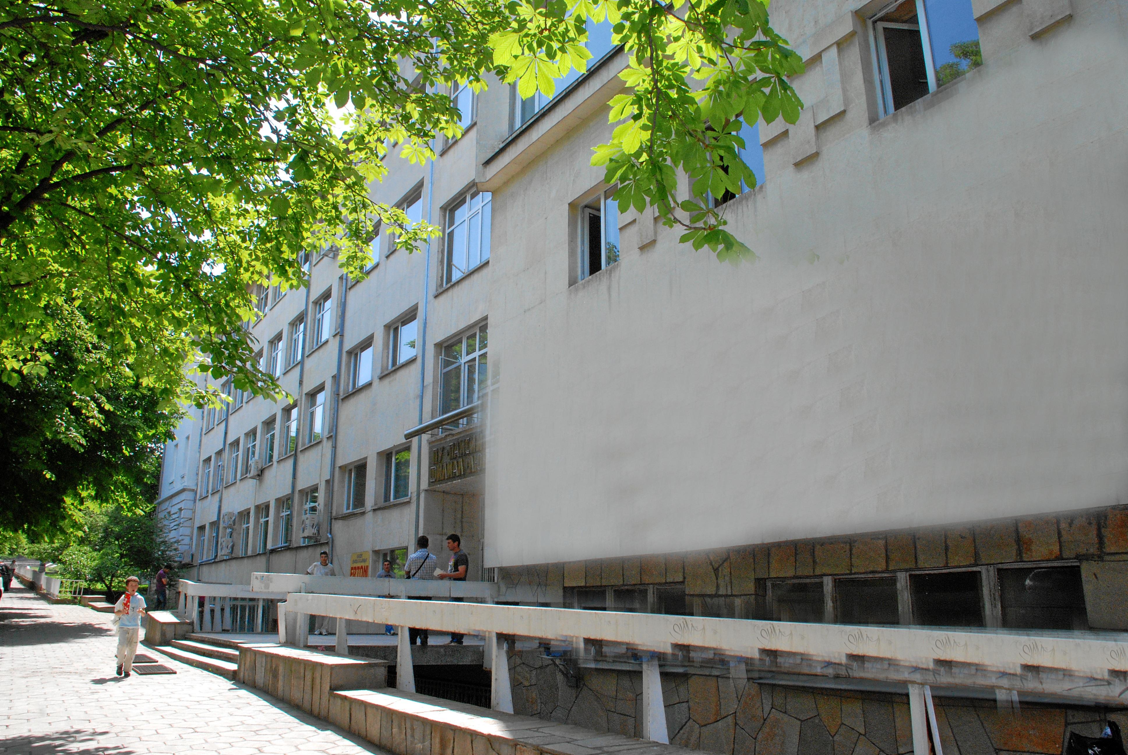 Филиал - Кърджали