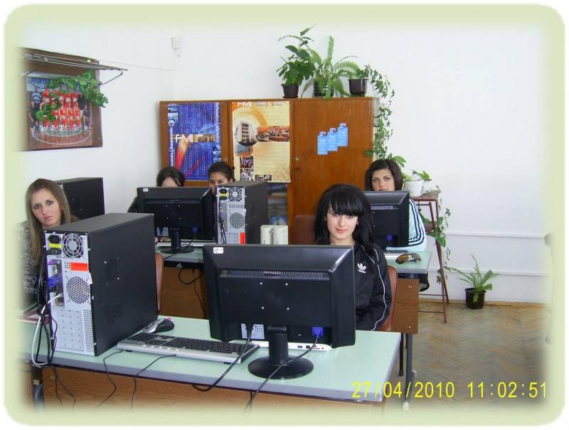 Компютърна зала
