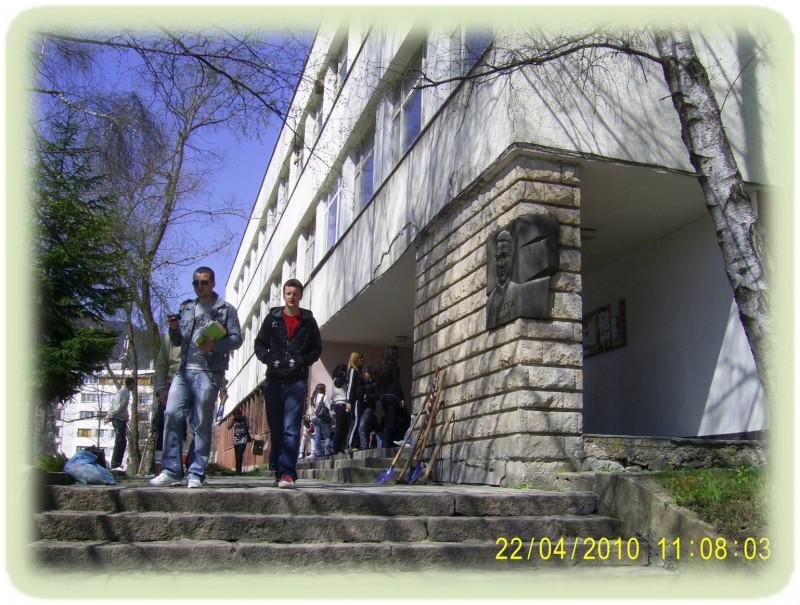 Филиал Смолян - двор
