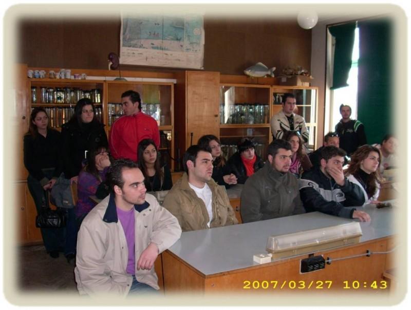 Биологическа лаборатория 1