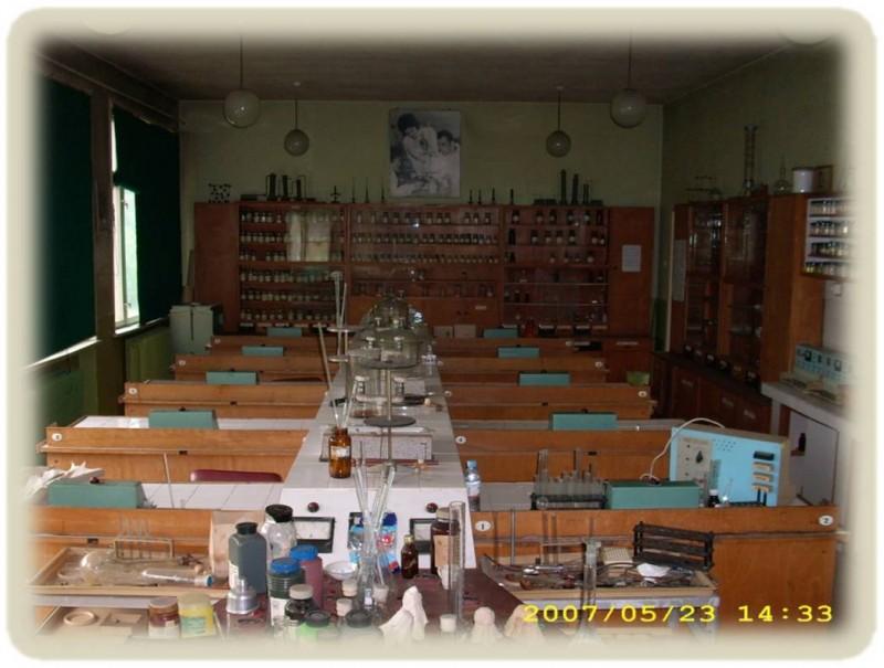 Химическа лаборатория 2