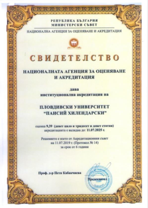 sertifikat 2020