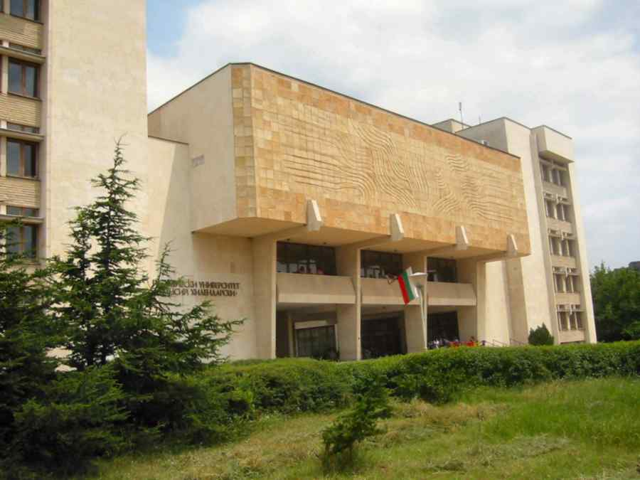 Университет - Нова сграда