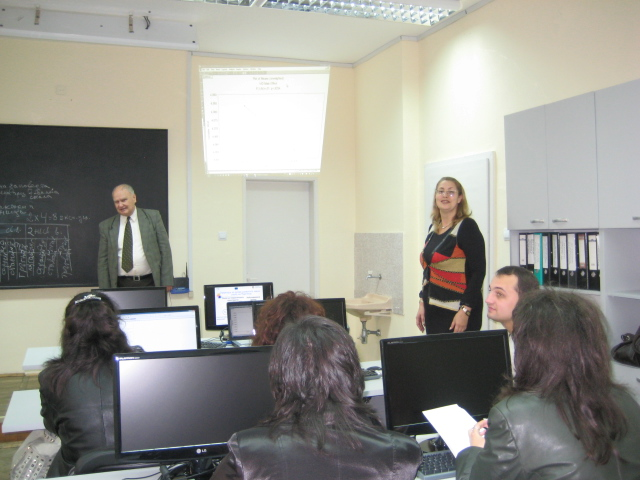 Педагогически факултет - НИЦ