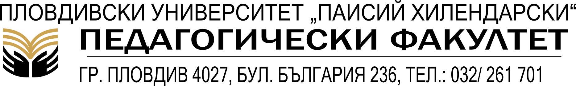 Лого Педагогически