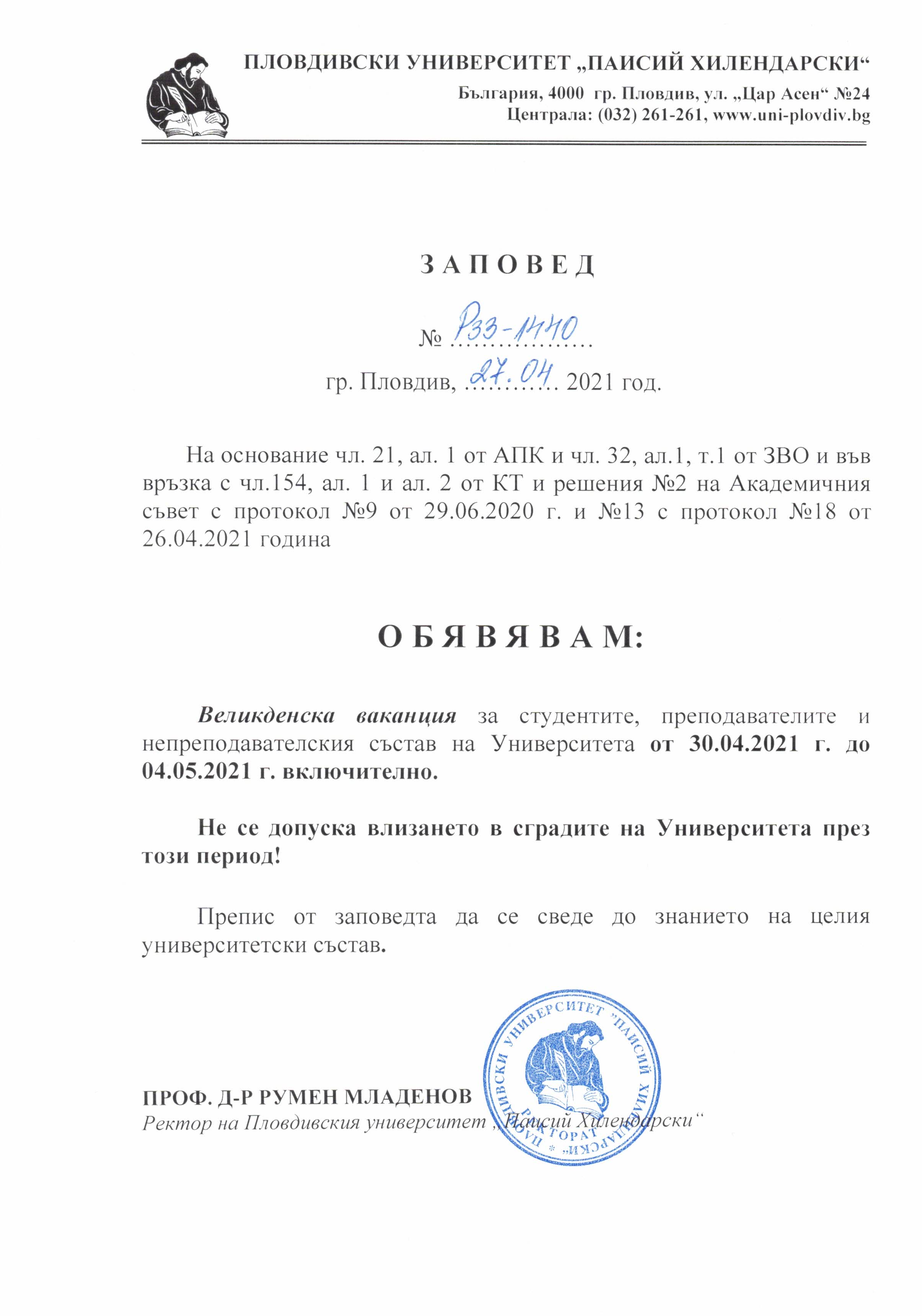 velikdenska_vakancia